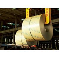 Buy cheap 420J1 420J2 Cold Rolled Stainless Steel Strip Coil 0.3 - 3.0mm Thickness from Wholesalers