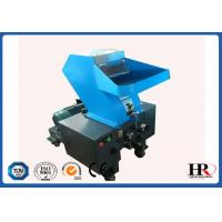 Buy cheap PET PP PE PVC Plastic Bottle Recycling Machine Shredder Grinder Crushing from wholesalers