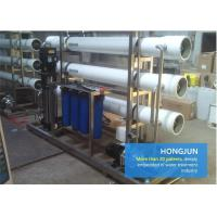 Buy cheap 8040 / 4040 RO Membrane Commercial Water Purification Plant SS304 Housing from Wholesalers