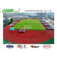 Quality Mixed Rubber Particles Running Track Flooring Anti-UV Anti-aging Full-PU System wholesale