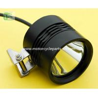 Buy cheap Motorcycle HID Front fog lights Double Lights Fog lights HID Double Fog lights Auto from Wholesalers