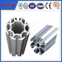 Buy cheap Aluminium stand pameran trade show aluminum profiles frame for standard exhibition stand from wholesalers