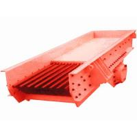 China Provide vibrating feeder price from China manufacturer on sale