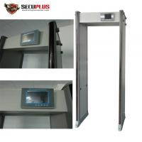 Buy cheap 760mm Inner Size  Walk Through Metal Detector With LCD Screen Support Local Language from wholesalers