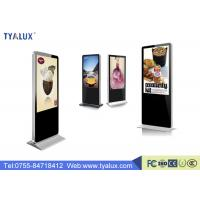 "Quality Indoor Touch Screen Lcd Media Player , Windows Totem 43""  Lcd Digital Signage Solution wholesale"