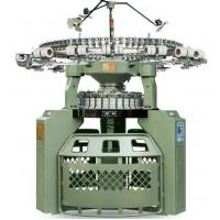 Buy cheap High Pile Industrial Knitting Machine Simultaneous Shearing Reduce Raw Materials from wholesalers