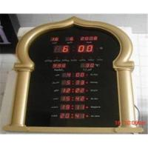 Masjid prayer clock 039C