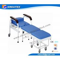 Buy cheap Adjustable Folding Stainless Steel Accompany Hospital couches Commercial Furniture from Wholesalers