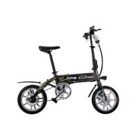Buy cheap Light 36V 7.8ah Lithium Battery 14 inch two wheel electric bicycle 14inch Foldable Electric Scooter from Wholesalers