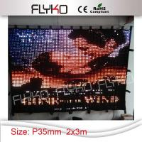 Buy cheap China amazing flexible display xxx movies led video wall from Wholesalers