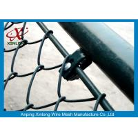 Buy cheap DIY Chain Link Diamond Wire Mesh Fence / PVC Coated Welded Wire Fencing from Wholesalers