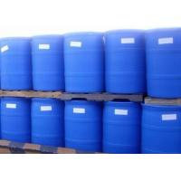Buy cheap Gamma - Butyrolactone Raw Material Drug / Pharmaceutical Raw Materials from wholesalers