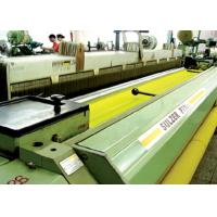 Buy cheap White And Yellow Color 10T-200T Bolting Cloth For Screen Printing from wholesalers