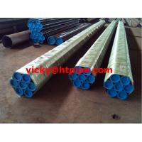 Buy cheap ASTM A334 Gr.6 welded tube from wholesalers
