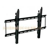 Buy cheap Ceiling TV Brackets | TV Wall Mount | TV Wall Mounting from wholesalers