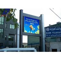 China High Definition Video Digital Led Billboards Advertisement P4 P5 P6 P8 P8 10 P16 on sale