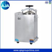 China Pulsating Vacuum Type Automatic Microcomputer Controlled Autoclave Machine on sale