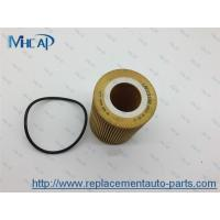 Buy cheap Paper Car Oil Filter Replacement LR013148 Land Rover Citroen Jaguar Peugeot from Wholesalers