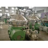 Buy cheap High Oil Rate Disc Oil Separator Low Noise Liquid Liquid Solid Separation from Wholesalers