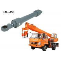 Buy cheap Chromed Heavy Duty Hydraulic Ram Cylinder for Engineering Truck from Wholesalers