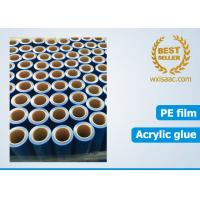 Buy cheap Puncture resistant duct wrap film temporary pe protective film with no residue adhesive from Wholesalers