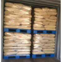 Buy cheap Trehalose, factory low price from wholesalers