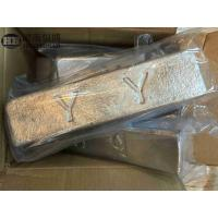 Buy cheap MgY30 Magnesium Master Alloy from Wholesalers