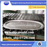 Buy cheap kids surfboard rotational mold from wholesalers