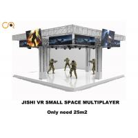 Buy cheap 4 Players 360 Degree Virtual Reality Simulator With Vr Shooging Games  / 43 Inch Screen from Wholesalers