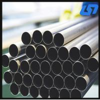 China 2018 hot sale pure titanium and  titanium alloy tube price per kg manufacturer on sale