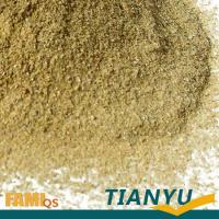 Buy cheap Yeast Powder feed grade from Wholesalers