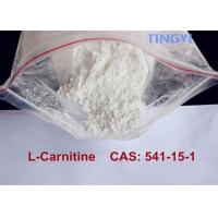 China High Purity White Powder Slimming Medicine Steroids L-Carnitine CAS 541-15-1 for Weight Loss without Side Effect on sale