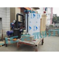 Buy cheap 10 Ton Seawater Flake Ice Machine On Fishing Boat For Fishing Ice System from wholesalers