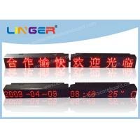 Buy cheap Small Size Scrolling Led Message Board , Led Moving Message Sign Hanging Type from Wholesalers