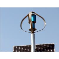 Quality 12V Wind Solar Hybrid System With 300W VAWT for Highway Road Monitoring System wholesale