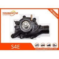 Quality MITSUBISHI Forklift / Automobile Engine Parts Water Pump For Excavator 34545-00013 wholesale