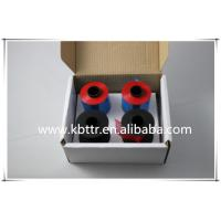 Compatible red ink ribbon set for Frama ecomail officemail