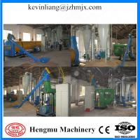 Buy cheap Big profile new condition ring die wood pellet mill machine with CE approved from Wholesalers