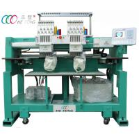 Buy cheap Small Compact Tubular Embroidery Machine , 2 Heads 12 Needles With Servo Motor from Wholesalers