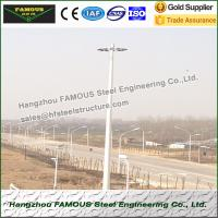 Buy cheap Monopole And Lattice Tower Pole Steel Frame Buildings For Wind Power Tower from Wholesalers