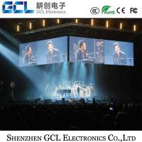 Buy cheap flexible waterproof big led curtain transparent xxx video screens P25 from Wholesalers