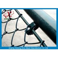 Buy cheap Link Fence Stable China Link Mesh Electric Galvanized And PVC Coated Dark Green from Wholesalers