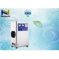 Quality Ceramic Ozone Tube Swimming Pool Ozone Generator 220V Air Cooling 1 Year Warranty wholesale