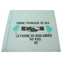 Buy cheap Recycled Laminated PP Woven Sack Bags 25 KG For Corn Seed Wheat Flour Packing from Wholesalers