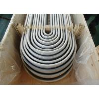 Buy cheap 1.4301 TP304 Stainless Steel Welded Heat Exchanger U Tube SA249 from wholesalers
