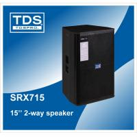 Buy cheap Audio Professional Equipment With 8 ohms, 22kg (SRX715) from Wholesalers