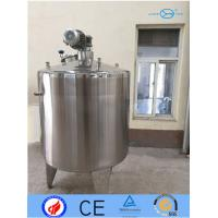 2B Stainless Steel Mixing Tank For Yogurt Melting Agitator Dimple Full Coil Jacket