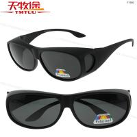 Buy cheap Designer Fit Over Sunglasses Cocoons Overglasses UV400 Protection  from Wholesalers