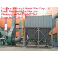 Buy cheap Pulse bag type dust collector from Wholesalers