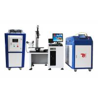Buy cheap Precision Kettle / Teapot Fiber Laser Welding Machine Stainless Steel from Wholesalers